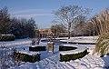 University Park MMB «B1 Millennium Garden.jpg