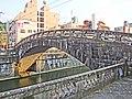 Uoichi bridge - panoramio (1).jpg