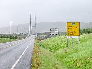 European route E75 - Image: Utsjoki Norjan puolelta