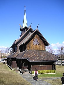 Wooden church in the style of a Norwegian stave church