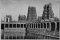 V.M. Doroshevich-East and War-Golden Lily Pond in Meenakshi Temple in Madurai.png