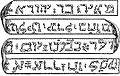 V11p132001 Torah.jpg