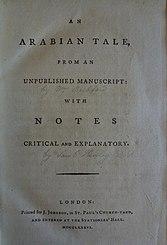 <i>Vathek</i> novel