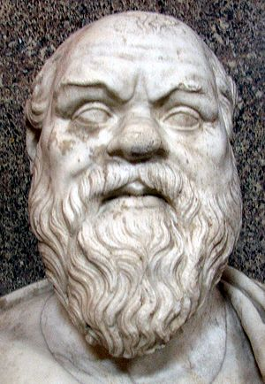 Bust of Socrates in the Vatican Museum