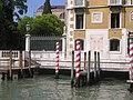 Venezia-Murano-Burano, Venezia, Italy - panoramio (675).jpg