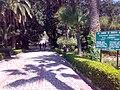 Villa Comunale Ribera 3.jpg