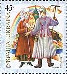 Vinnytsya region Pokrova.jpg