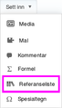 VisualEditor Reference List Insert Menu-nb.png