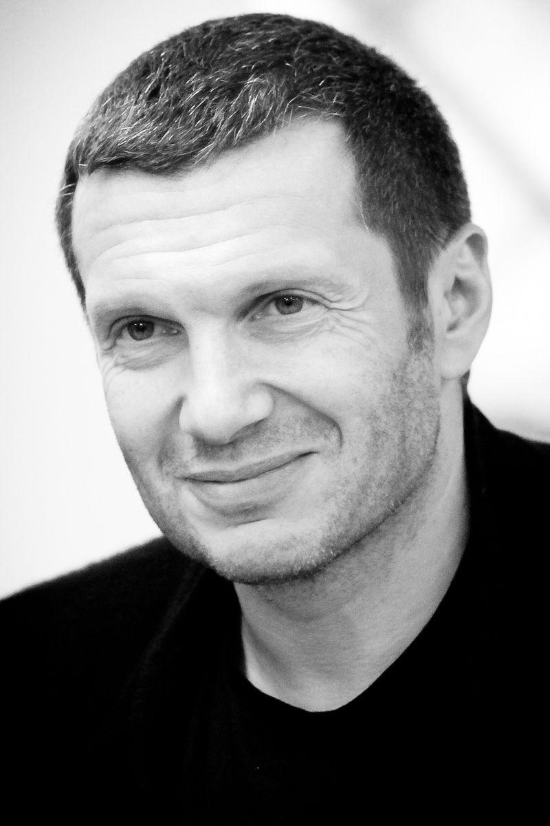 Vladimir Rudol'fovich Solovyov.jpg
