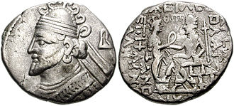 Vologases II of Parthia - Coin of Vologases II.