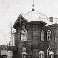 Vologda, wooden synagogue.jpg