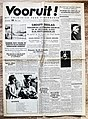 "Voorpagina Vlaams Socialistisch dagblad ""Vooruit"" 11 Mei 1941.jpg"