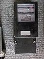 Vorarlberger Kraftwerke-Energy meter (electro)-09ASD.jpg