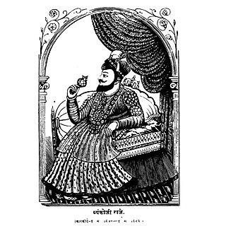 Ekoji I Raja of Thanjavur Maratha kingdom