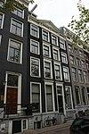 wlm2011 - amsterdam - herengracht 96