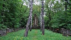 WWI, Military cemetery No. 125 Zagórzany, Zagórzany village, Gorlice county, Lesser Poland Voivodeship, Poland.jpg