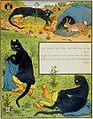 Walter Crane-Cat02.jpg