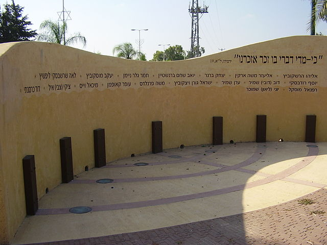 Mazkeret Batya Israel  city photo : War Memorial in Mazkeret Batya, Israel Wikimedia Commons