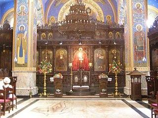 Entrance prayers