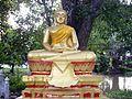 Wat Racha Praditsatarn - panoramio (1).jpg