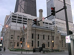 Chicago Avenue Pumping Station - The 1869 pumping station, located across Michigan Avenue from the Water Tower.