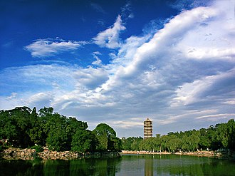 Peking University - Weiming Lake at the central campus of Peking University