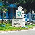 Welcome Gate To Nagahuta Timur, Siantar Marimbun, Pematangsiantar.JPG