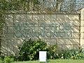 West Suffolk Crematorium - geograph.org.uk - 744880.jpg