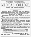 Western Pennsylvania Medical College enrollment brochure.png