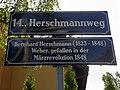 Wien Penzing - Herschmannweg.jpg
