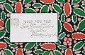 Wiener Werkstätte - New Year Greeting - Google Art Project (2773115).jpg