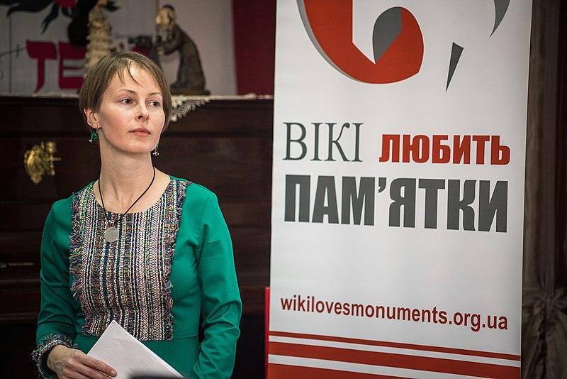 Наталія Тимків, членкиня оргкомітету конкурсу, ведуча церемонії