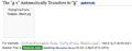 Wikimedia screenshot about words bug.png