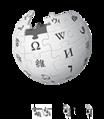Wikipedia-logo-V2-Mai.png