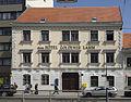 Wohn- und Geschäftshaus, Goldenes Lamm (18804) IMG 0913.jpg