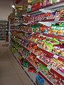 Wonderful Supermarket, Shangri-La interior 2.JPG