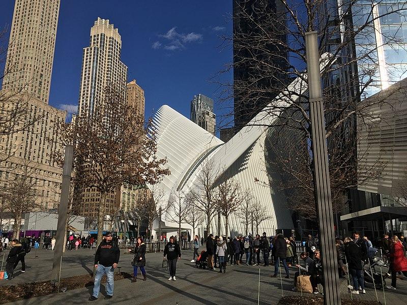 File:World Trade Center Oculus.jpg