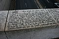 Writing above the Pont de l'Alma tunnel 1.jpg