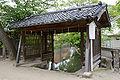 Yadome-daijingu02n3200.jpg