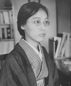 Yamakawa Kikue - photographed in 1920