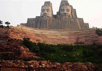 Emperors Yan and Huang - Image: Yan and huang