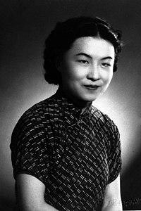Yang Jiang 1941.jpg