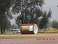 Yanqing, Beijing, China - panoramio (22).jpg
