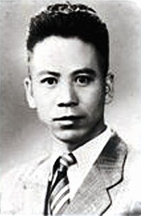 Yao Xueyin 1949.jpg