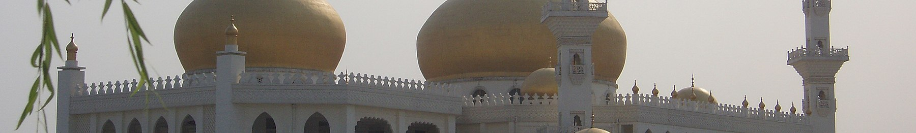 YinchuanMosque2 Wikivoyage banner.jpg