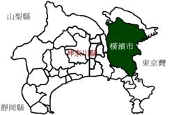 橫濱市位置圖