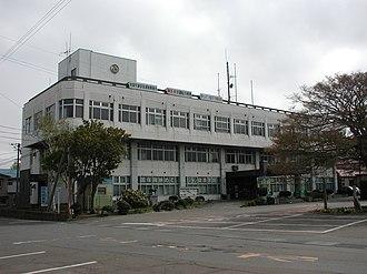 Yokohama, Aomori - Yokohama Town Hall