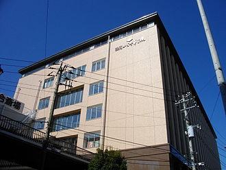 Chinese people in Japan - Yokohama Yamate Chinese School