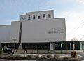 Yokoo Tadanori Museum of Contemporary Art.JPG