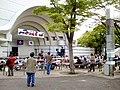 Yoyogi Park Open Stage.jpg